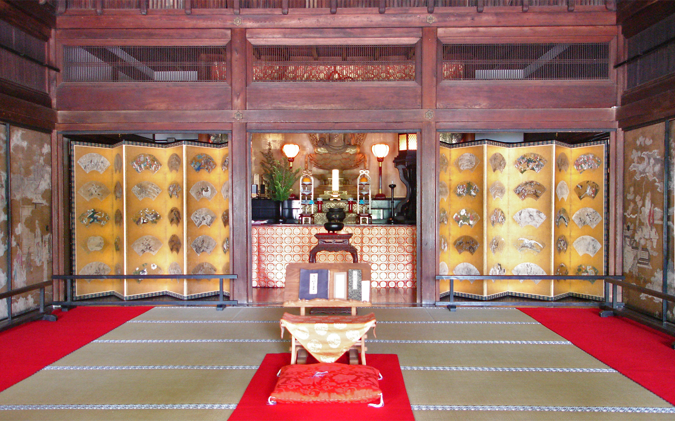 3 Ranma Temple
